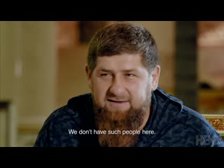 Welcome To Chechnya (2020): Official Trailer | HBO