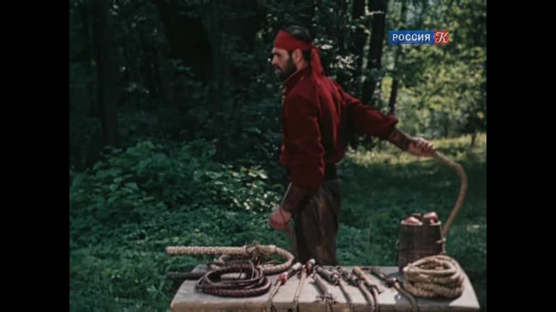 Благородный разбойник Владимир Дубровский 1988 1 серия