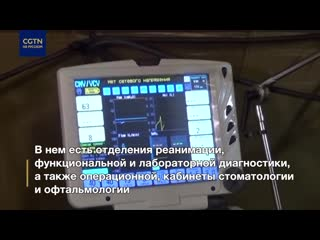 Военные РФ развернули в Нагорном Карабахе полевой госпиталь