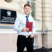 Фото Владимира Клещунова