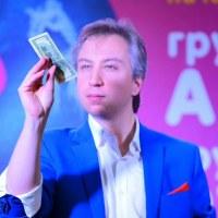 Фото Ивана Болдина