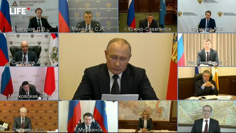 Путин на совещании — о дальнейших мерах борьбы с коронавирусом