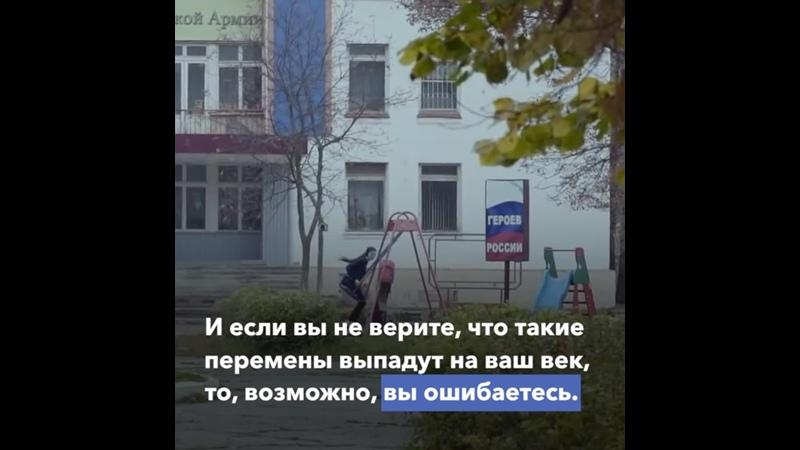 Когда в России появятся молодые политики