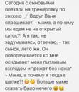 Кожевникова Мария | Москва | 37