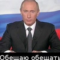 Фотография Кости Лукина ВКонтакте