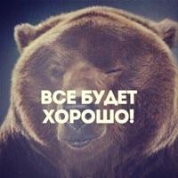 Личная фотография Алексея Беляева