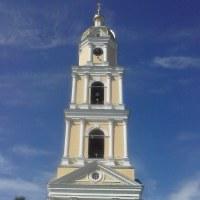 Фотография Марии Бусовой ВКонтакте