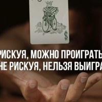 Фотография Ильи Глущенко