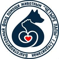 Фотография Четыре Лапы ВКонтакте