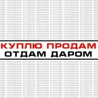 kuply_prodam_kurgan