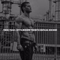 Личная фотография Сергея Савинова