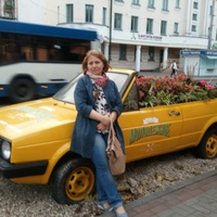 Фото профиля Светланы Богоявленской