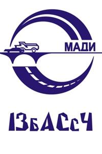 2ЗбАСс4