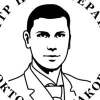 Логотип Центр психотерапии доктора Ермакова