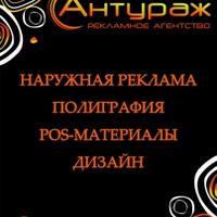 Фото Марии Антуражовой ВКонтакте