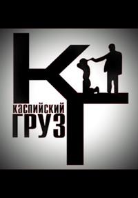 Юрганов Никита