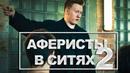 Кашин Данила | Санкт-Петербург | 14