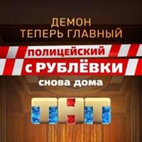 ru.mem1001