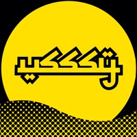 Логотип Usssy