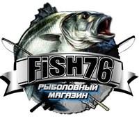 """Логотип Рыболовный магазин """"Fish76"""" в Ярославле РЫБАЛКА"""