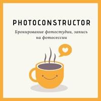 Фотография Элины Островской