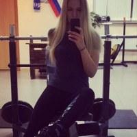 Личная фотография Юлии Амировной