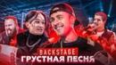 Крид Егор   Москва   17