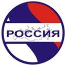 Фотоальбом Михаила Топорова