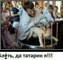 Персональный фотоальбом Виктора Ведерникова