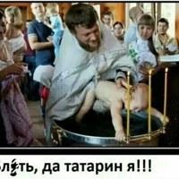 Фотография профиля Виктора Ведерникова ВКонтакте