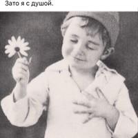 Панковец Андрей