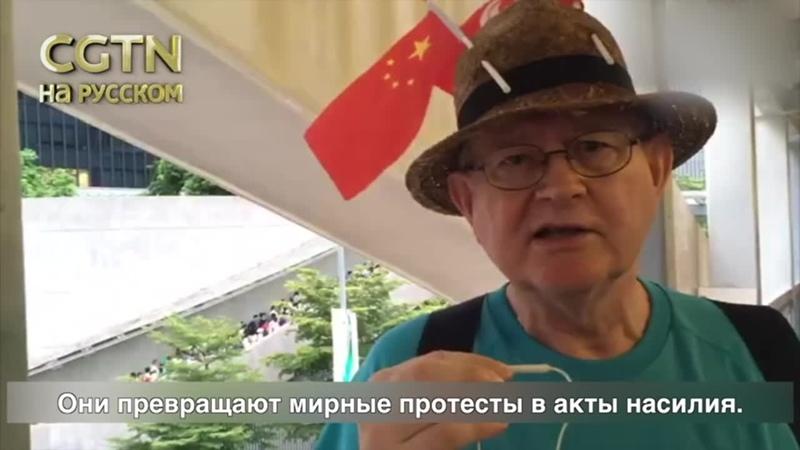 истиные причины акций протеста в Cянгане с взгляда пожилого австралица