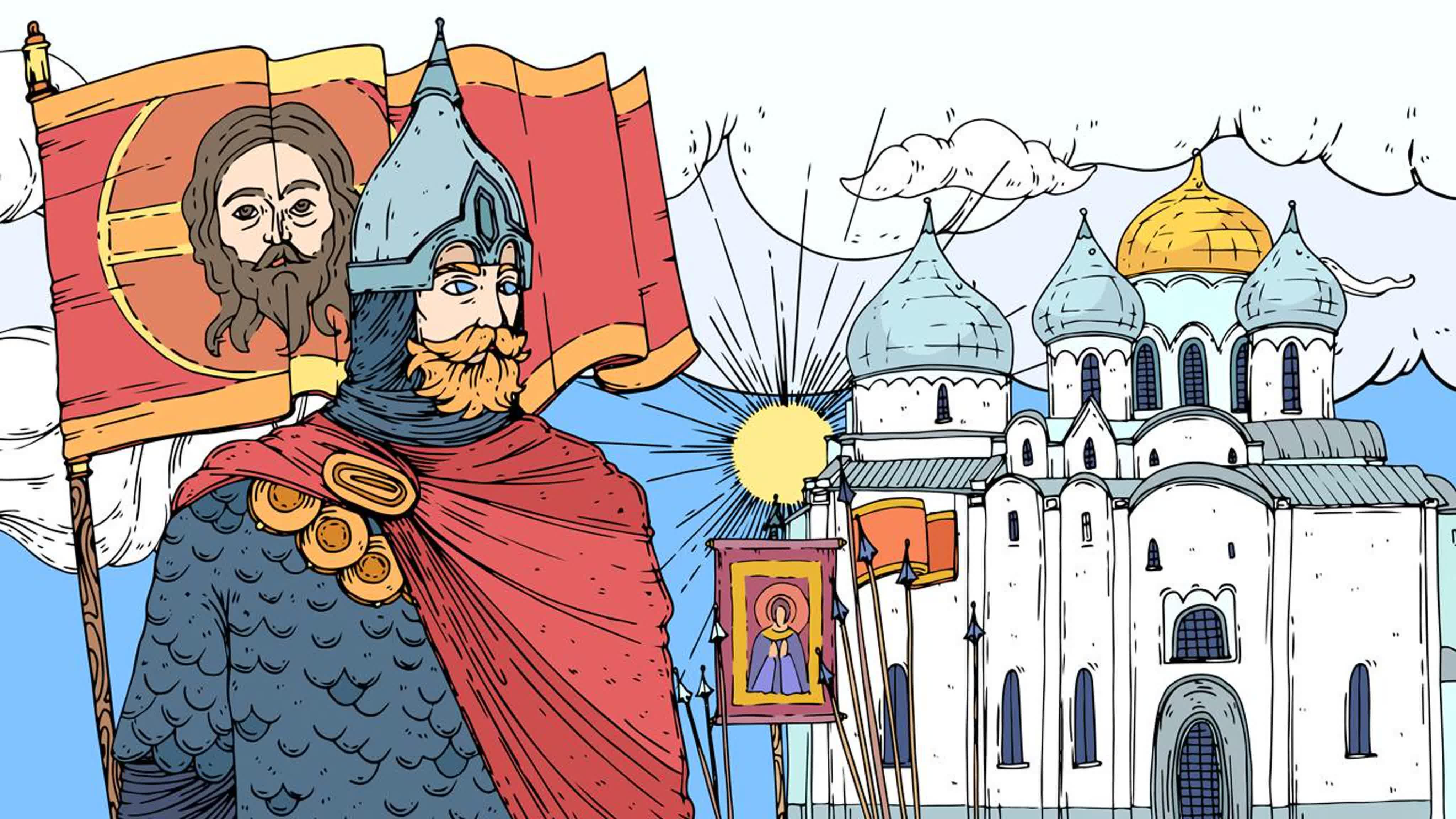 АЛЕКСАНДР НЕВСКИЙ: ЗАЩИТНИК ЗЕМЛИ РУССКОЙ