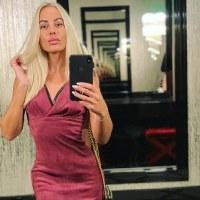 Мария Гаус