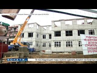 Сроки строительства детсадов в Нижнем Новгороде со...