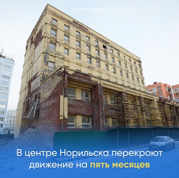 Участок нечетной стороны улицы Севастопольской от ...