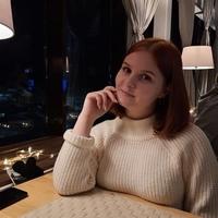 Фотография профиля Алины Трубицыной ВКонтакте