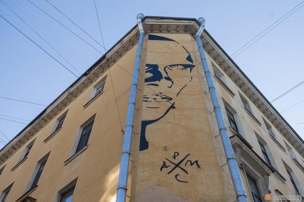 Суд обязал закрасить граффити с Даниилом Хармсом в...