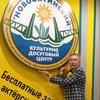 Александр Бахаревский