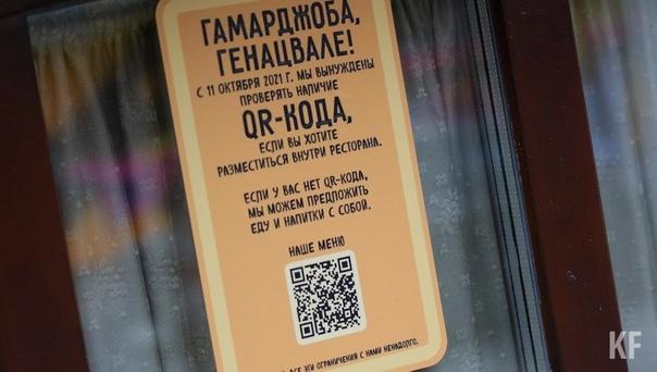 Россияне начнут получать новые сертификаты о вакци...