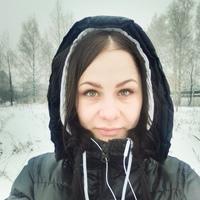 Фотография Алёны Тряпичкиной ВКонтакте