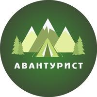 Логотип Авантурист