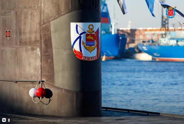 Дизельная субмарина нового поколения «Магадан» вошла в со...