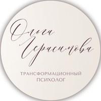 Логотип Ольга Герасимова//Я-ЖИВА-Я