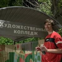 Фотография Никиты Белова