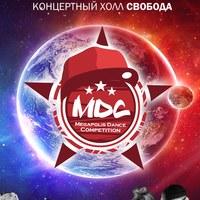 Логотип MEGAPOLIS DANCE COMPETITION
