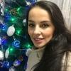 Lerika Sungatullina