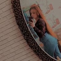Порозова Татьяна