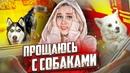 Di Diana   Москва   47