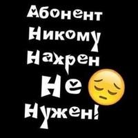 Зварич Роман
